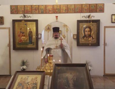 Неделя 33-я по Пятидесятнице, по Богоявлении