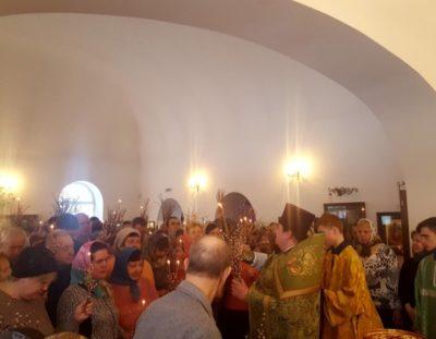 Вход Господень в Иерусалим. Неделя Ваий